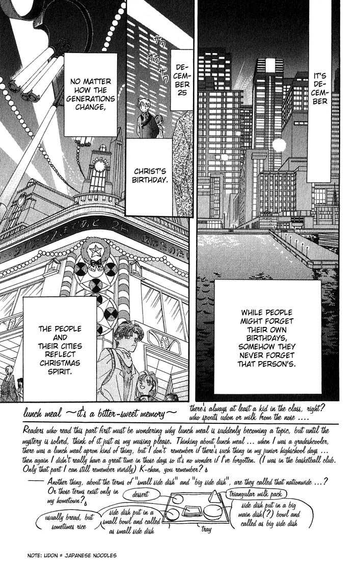 Tokyo Crazy Paradise 12 Page 3