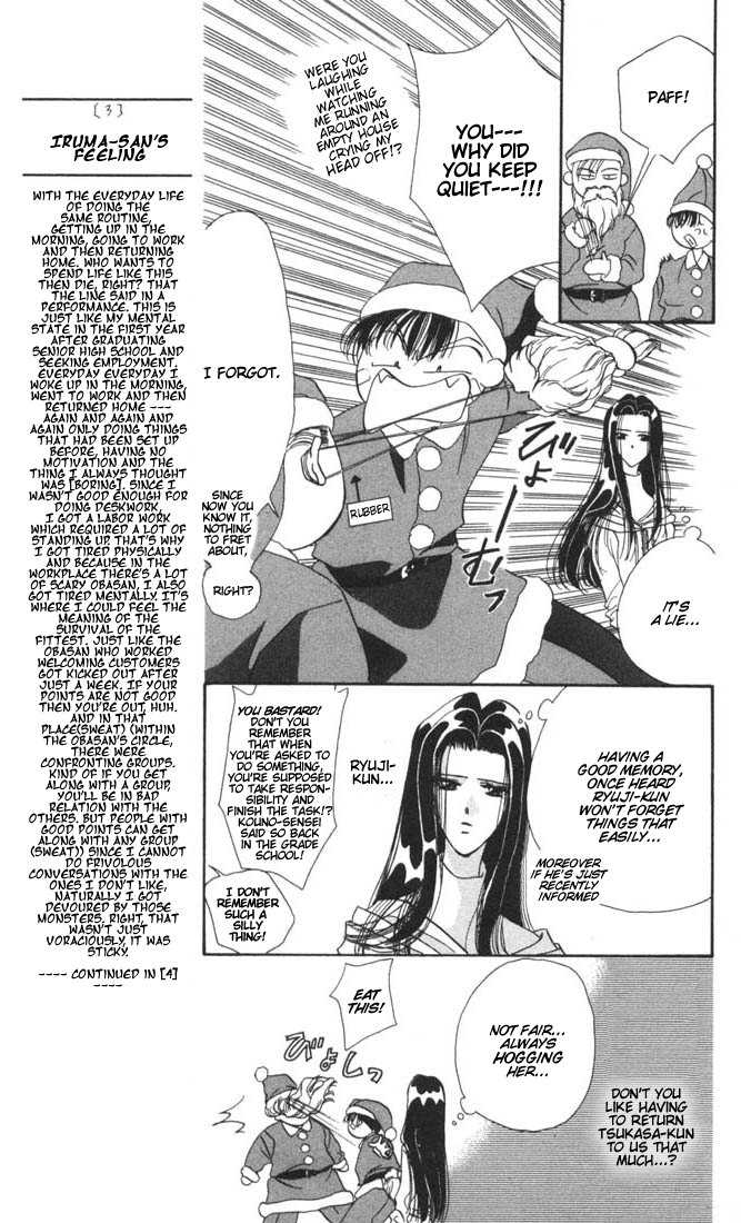 Tokyo Crazy Paradise 13 Page 3