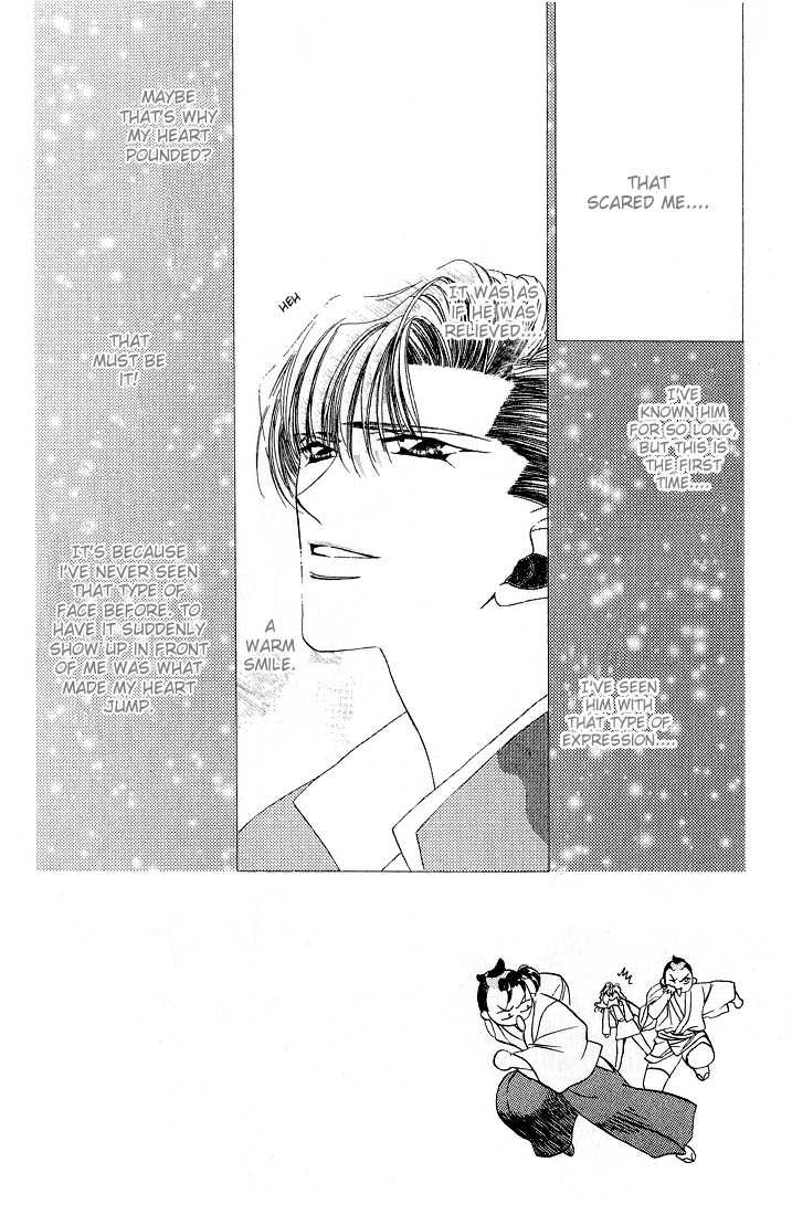 Tokyo Crazy Paradise 36 Page 2