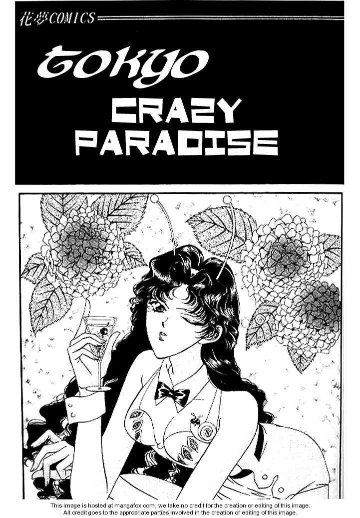 Tokyo Crazy Paradise 41 Page 1
