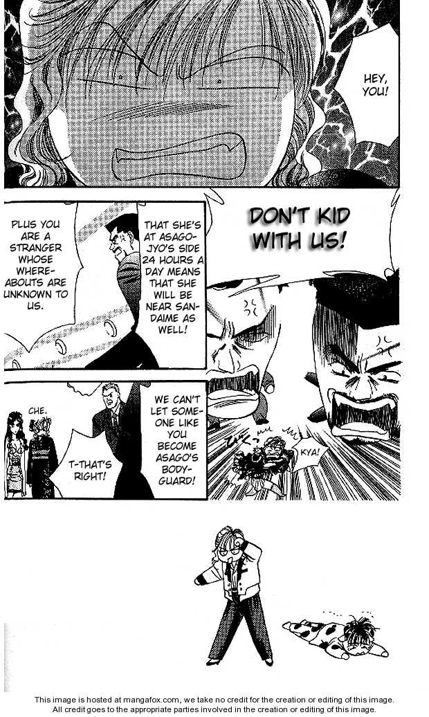 Tokyo Crazy Paradise 44 Page 2
