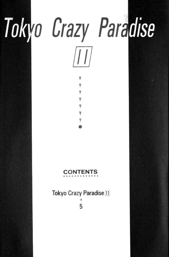 Tokyo Crazy Paradise 59 Page 2