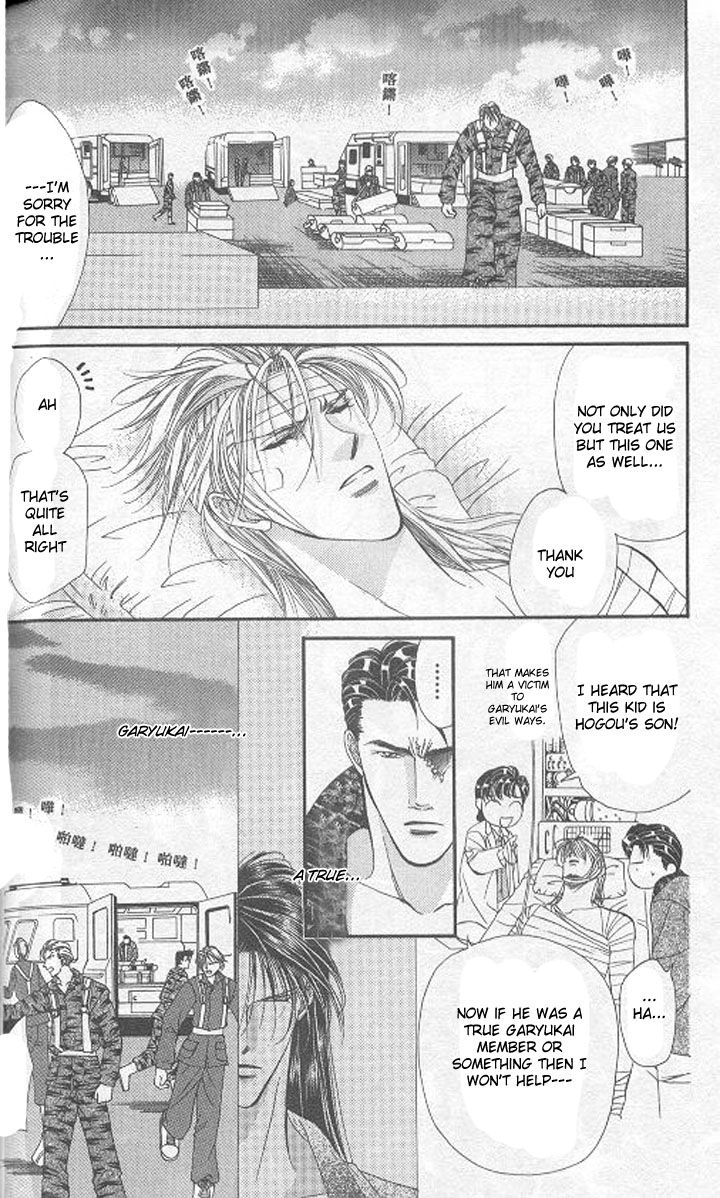 Tokyo Crazy Paradise 87 Page 2