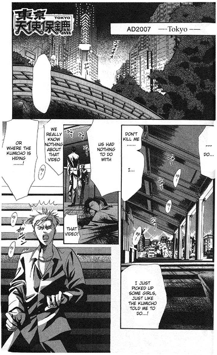 Tokyo Crazy Paradise 88 Page 1
