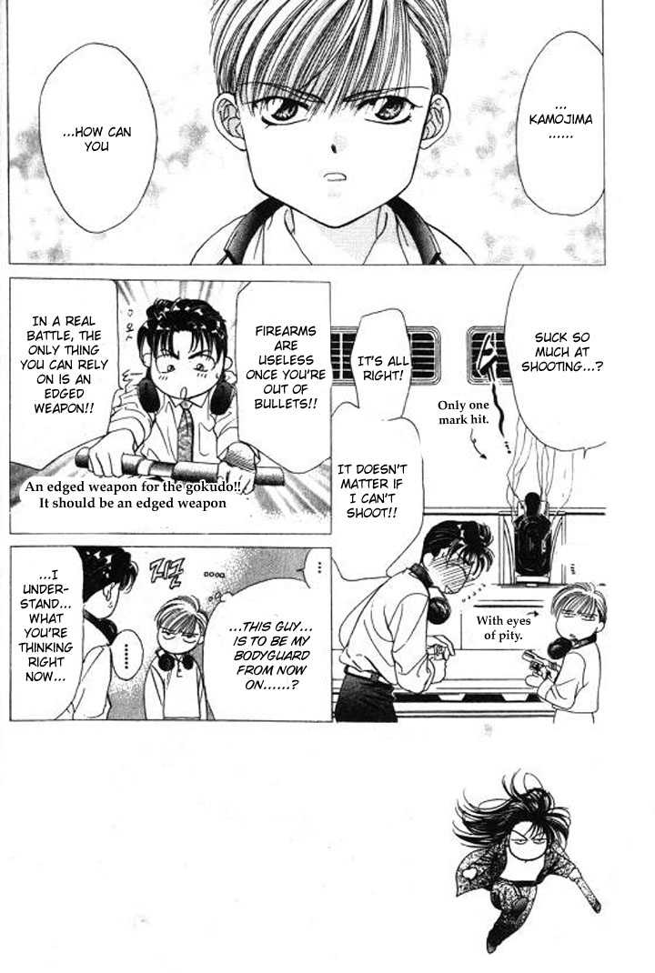 Tokyo Crazy Paradise 92 Page 2