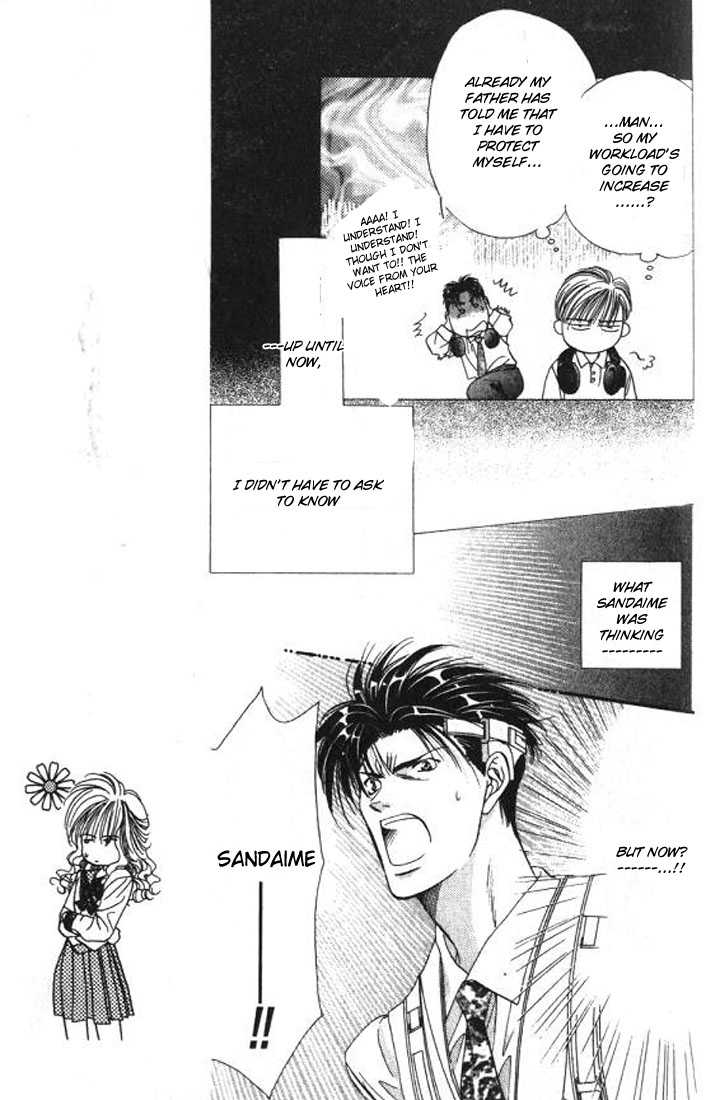Tokyo Crazy Paradise 92 Page 3