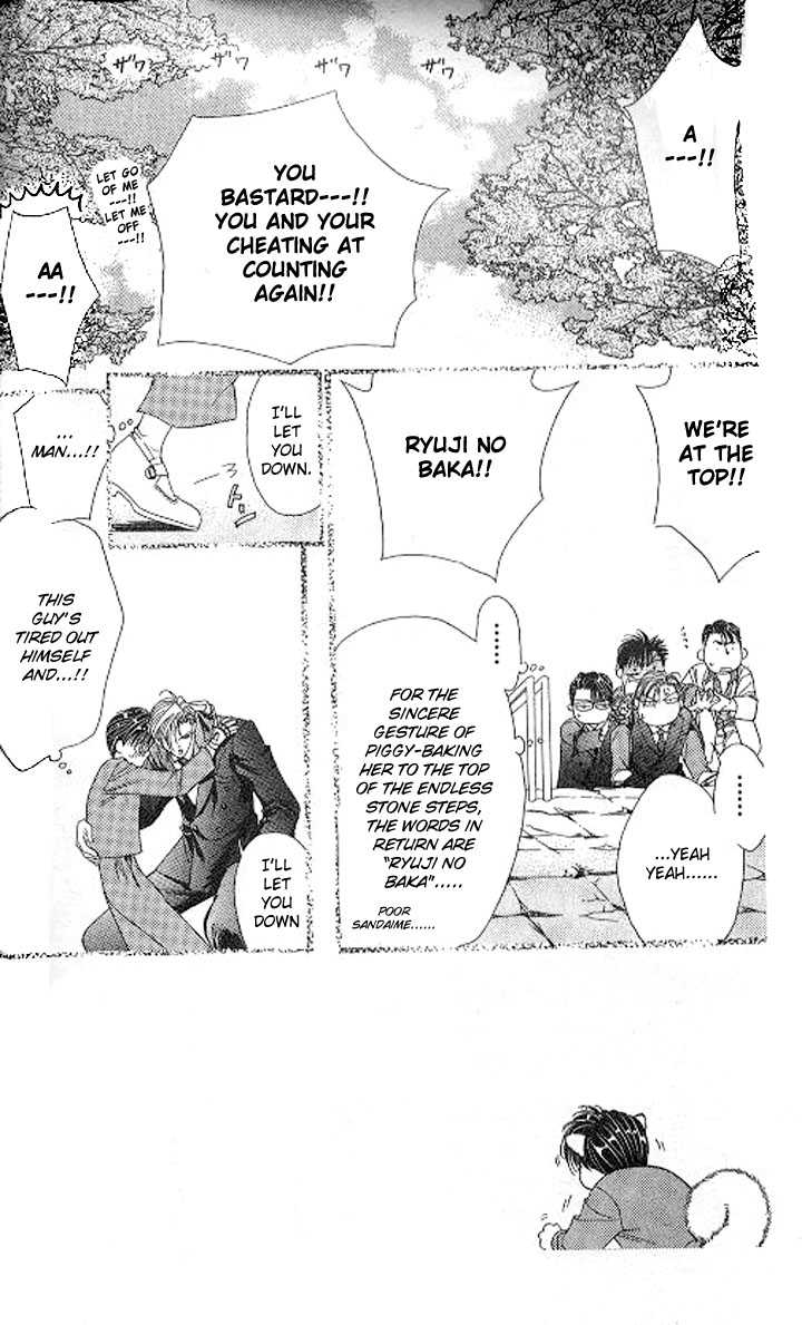 Tokyo Crazy Paradise 105 Page 2