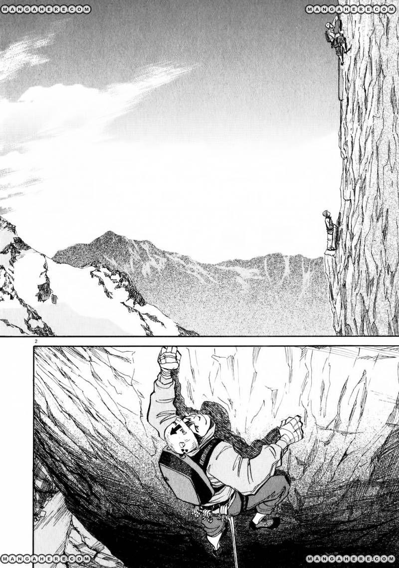Gaku 4 Page 2