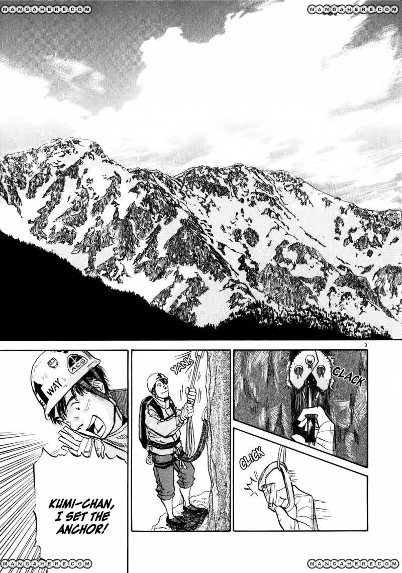 Gaku 4 Page 3