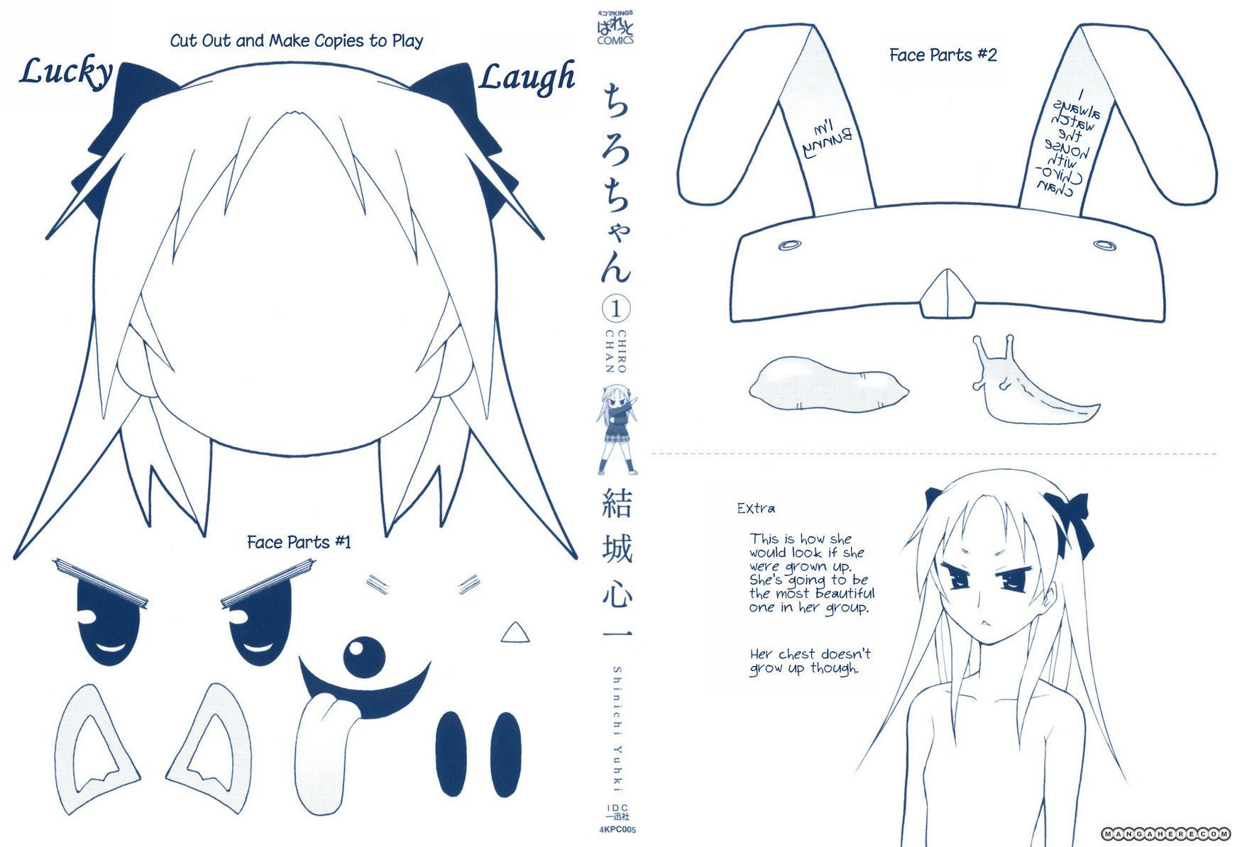 Chiro-chan 1 Page 2