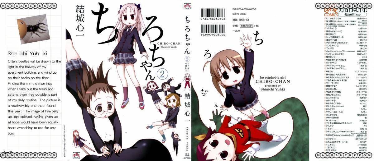 Chiro-chan 2 Page 1