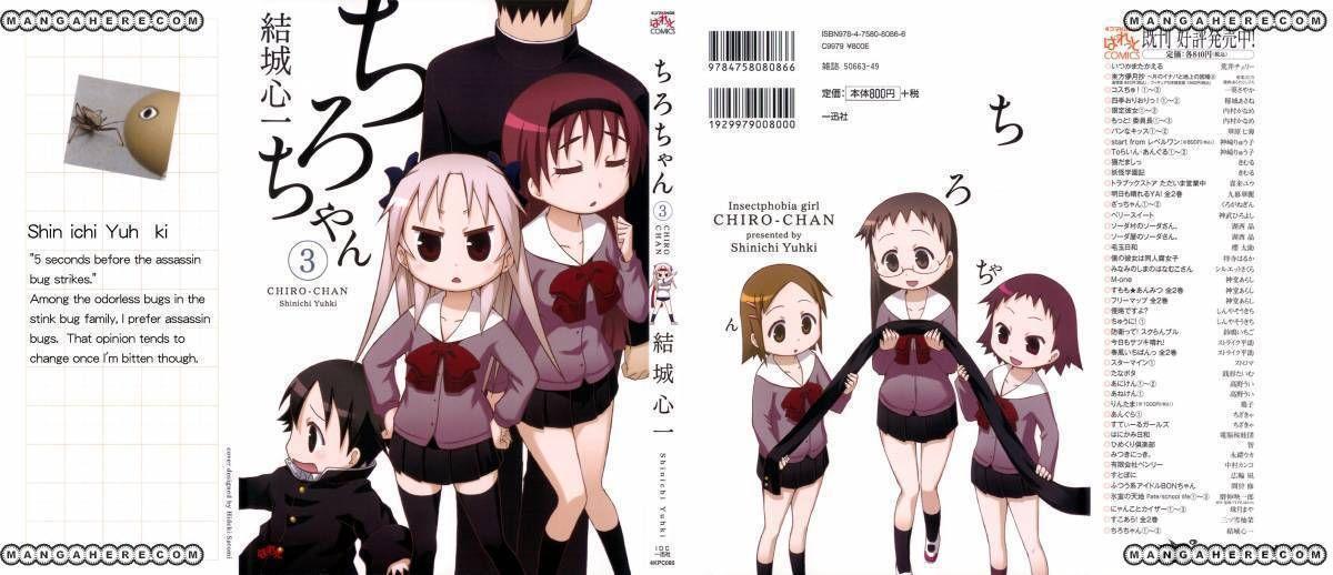 Chiro-chan 3 Page 1
