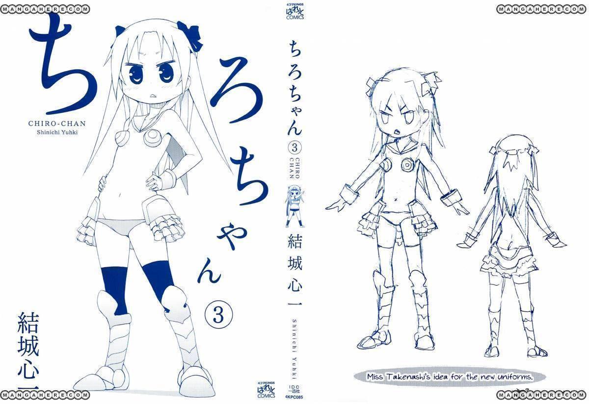 Chiro-chan 3 Page 2