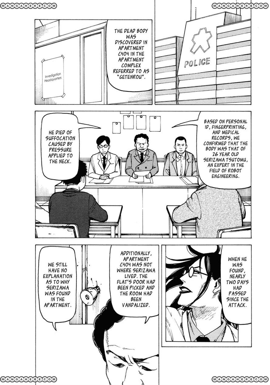 Getenrou 7 Page 2