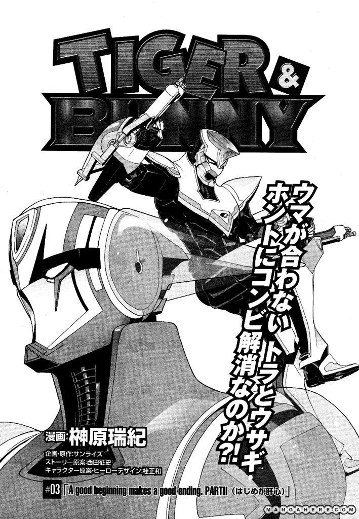 Tiger & Bunny (SAKAKIBARA Mizuki) 3 Page 2