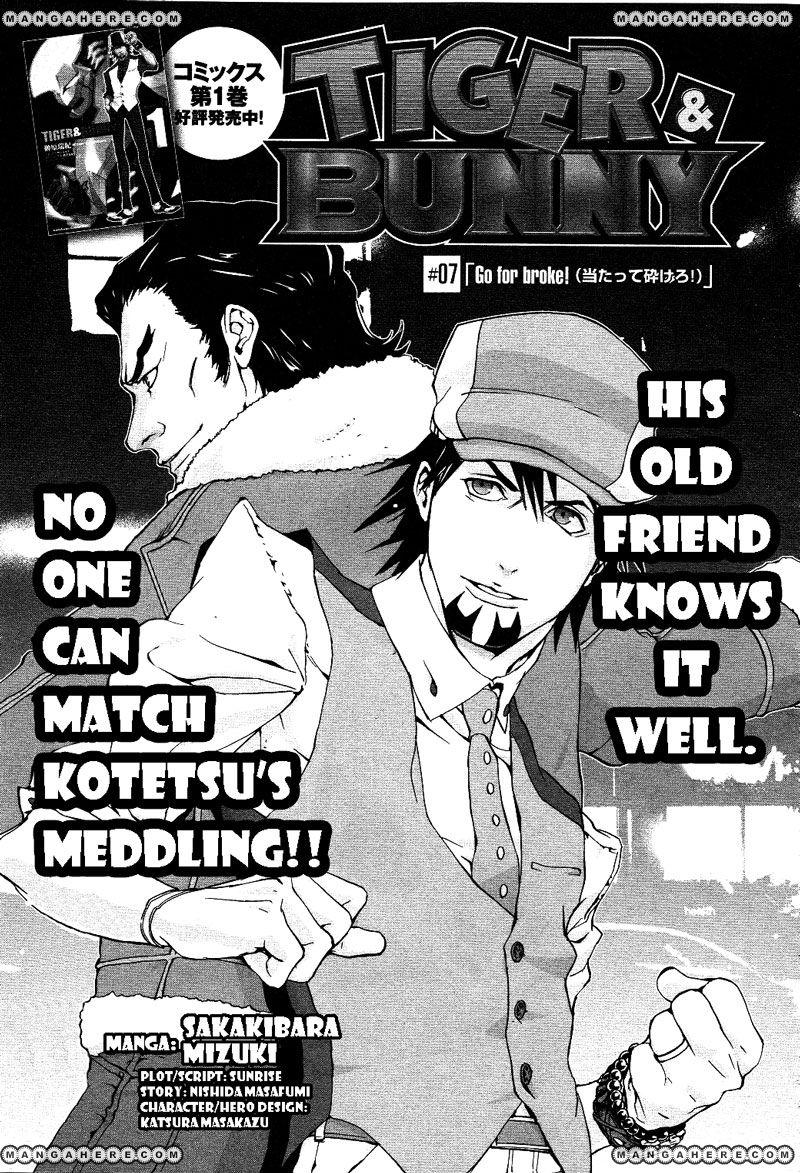 Tiger & Bunny (SAKAKIBARA Mizuki) 7 Page 2
