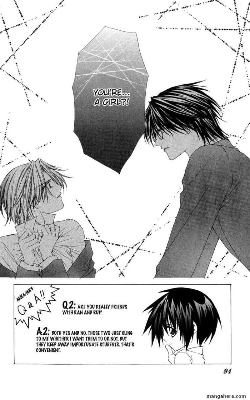 Ai wo Utau Yori Ore ni Oborero! 3 Page 2