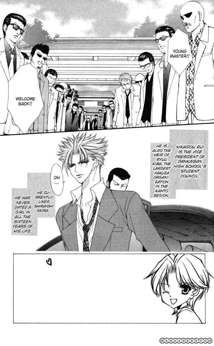 Ai wo Utau Yori Ore ni Oborero! 16 Page 2