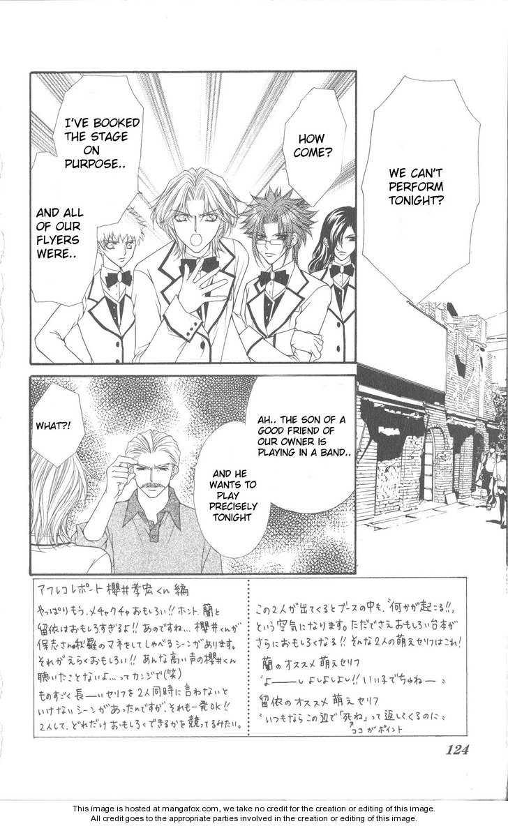 Ai wo Utau Yori Ore ni Oborero! 22 Page 1