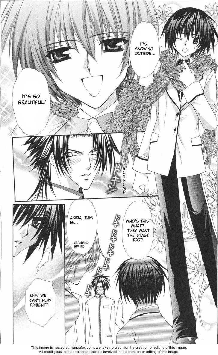 Ai wo Utau Yori Ore ni Oborero! 22 Page 3