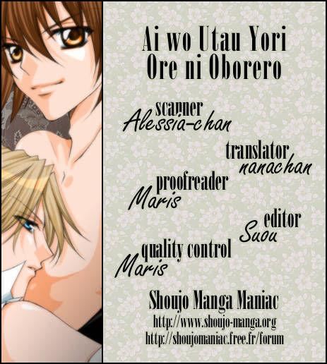 Ai wo Utau Yori Ore ni Oborero! 23 Page 1