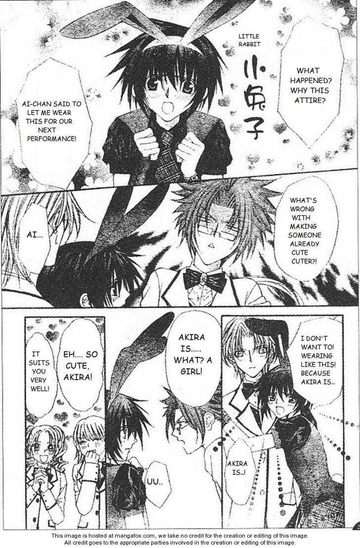 Ai wo Utau Yori Ore ni Oborero! 26 Page 3