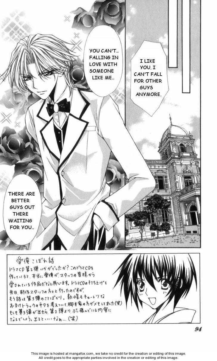 Ai wo Utau Yori Ore ni Oborero! 27 Page 2