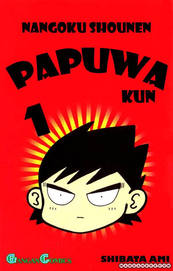 Nangoku Shounen Papuwa-ku 1 Page 1