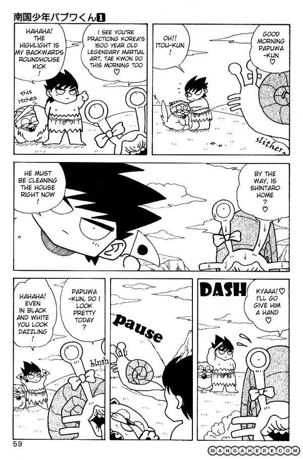 Nangoku Shounen Papuwa-ku 4 Page 3