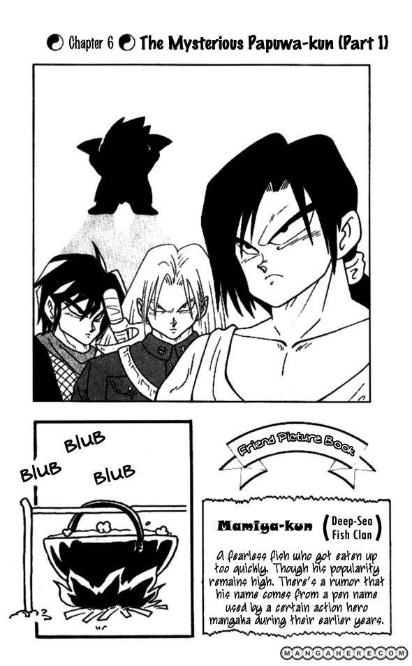 Nangoku Shounen Papuwa-ku 6 Page 1