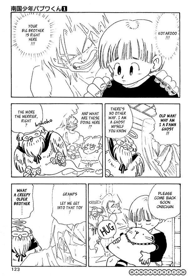 Nangoku Shounen Papuwa-ku 7 Page 3