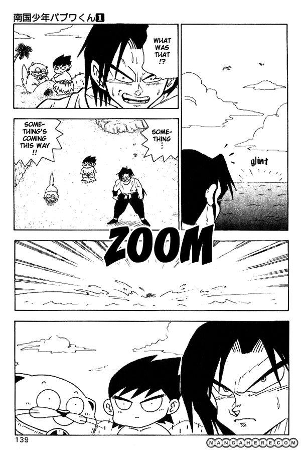 Nangoku Shounen Papuwa-ku 8 Page 3
