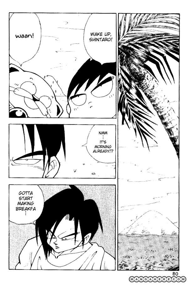 Nangoku Shounen Papuwa-ku 14 Page 2