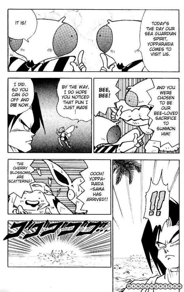 Nangoku Shounen Papuwa-ku 14 Page 4