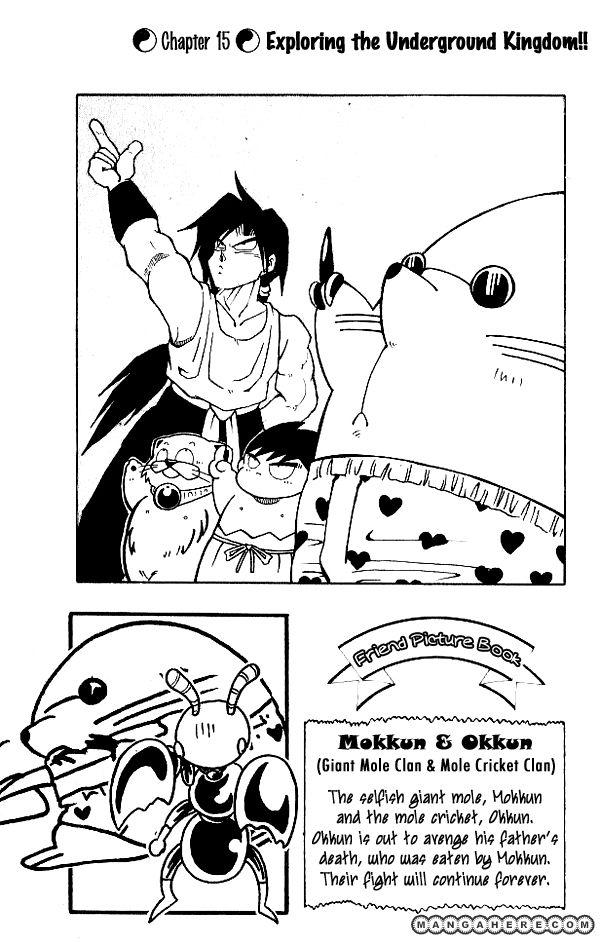 Nangoku Shounen Papuwa-ku 15 Page 1