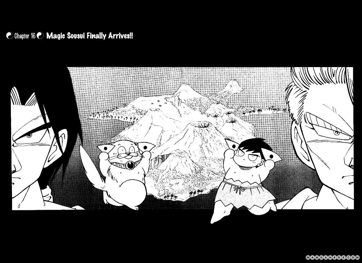 Nangoku Shounen Papuwa-ku 16 Page 1