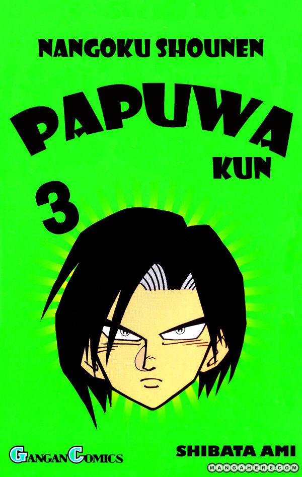 Nangoku Shounen Papuwa-ku 19 Page 1