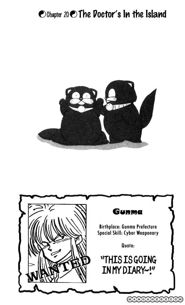 Nangoku Shounen Papuwa-ku 20 Page 1