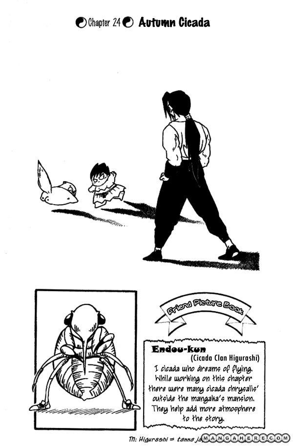 Nangoku Shounen Papuwa-ku 24 Page 1
