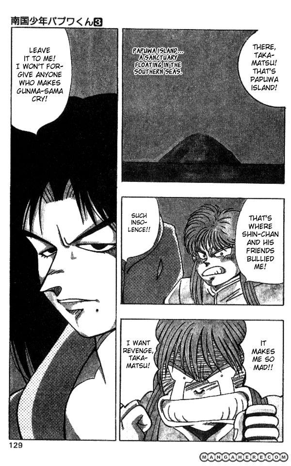 Nangoku Shounen Papuwa-ku 25 Page 1