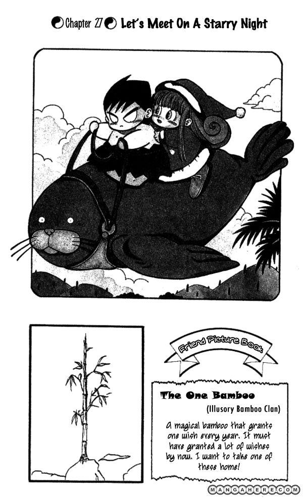 Nangoku Shounen Papuwa-ku 27 Page 1