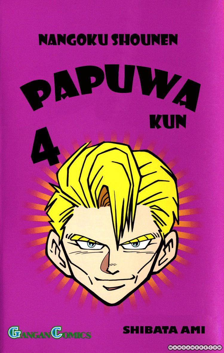Nangoku Shounen Papuwa-ku 28 Page 1