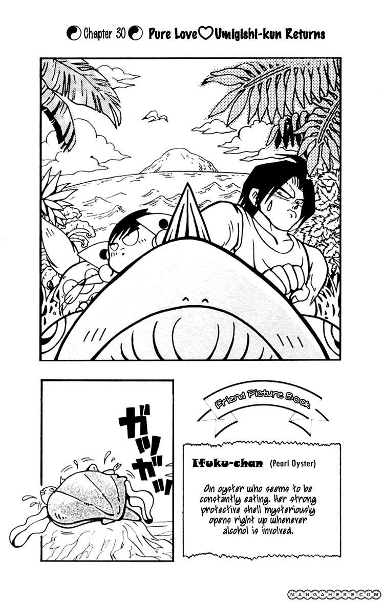 Nangoku Shounen Papuwa-ku 30 Page 1