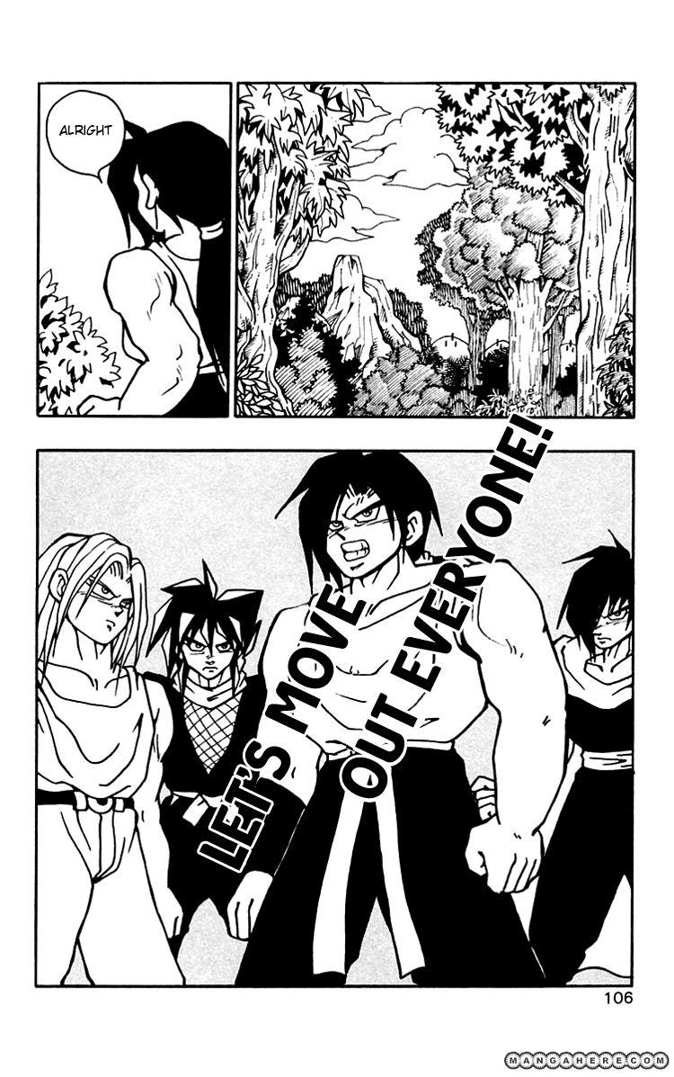 Nangoku Shounen Papuwa-ku 33 Page 2