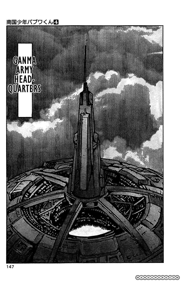 Nangoku Shounen Papuwa-ku 35 Page 1