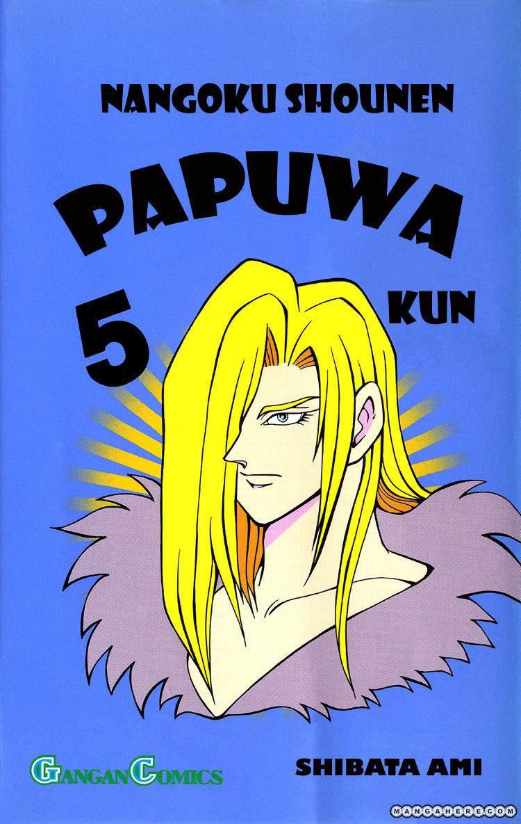 Nangoku Shounen Papuwa-ku 36 Page 1