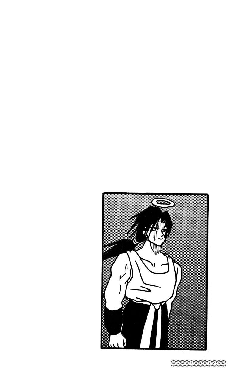 Nangoku Shounen Papuwa-ku 37 Page 2