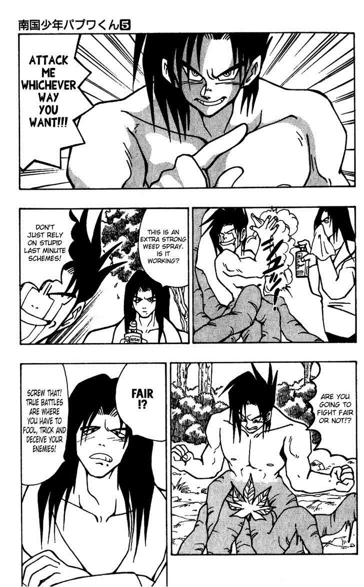 Nangoku Shounen Papuwa-ku 39 Page 3
