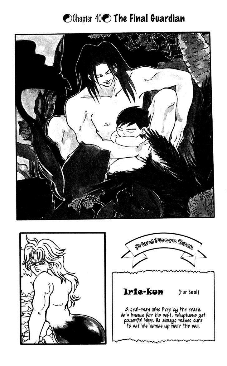 Nangoku Shounen Papuwa-ku 40 Page 1