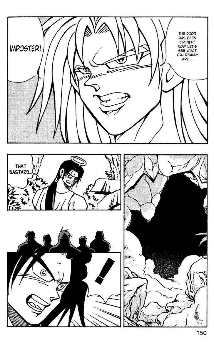 Nangoku Shounen Papuwa-ku 42 Page 2